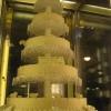 Big Huge Harrod's Cake