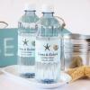 Fun Wedding Favor – Customized Water Bottles